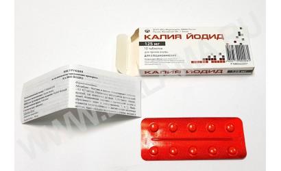Калия Йодид таблетки