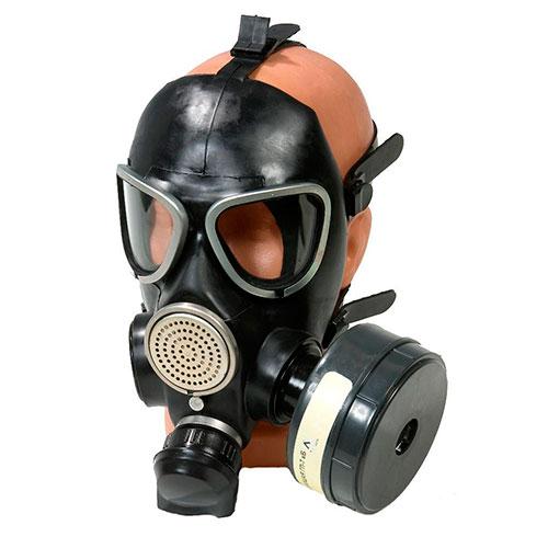 Противогаз ГП-9 с маской МП-04