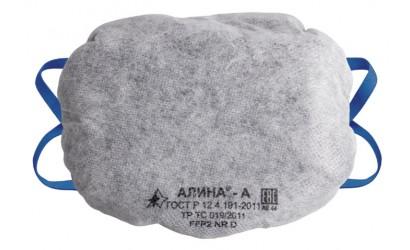 Респиратор Алина-А