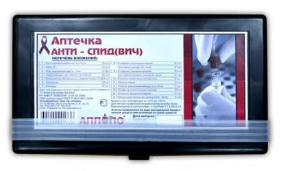 Аптечка АНТИ ВИЧ (АНТИ СПИД)