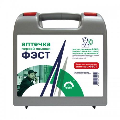 Набор для оказания первой помощи сотрудниками ФОИВ, ведомственной охраны и народными дружинниками