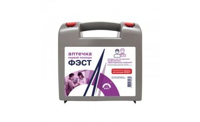 Укладка для экстренной профилактики парентеральной инфекции