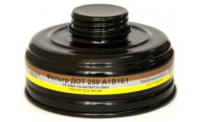 Фильтр дот 250 марка А1В1Е1