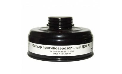 Фильтр ДОТ P3D