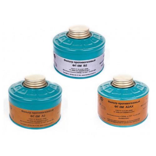 Фильтры для комплектации промышленных противогазов ППФ-5М