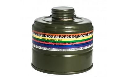 Фильтр ВК 450 марки A1B2E2K1HgNOCOSXP3D
